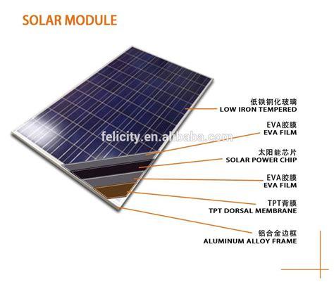 Panel Suryapv Module 300wp Polycrystalline guangzhou felicity new 2015 sales 300w