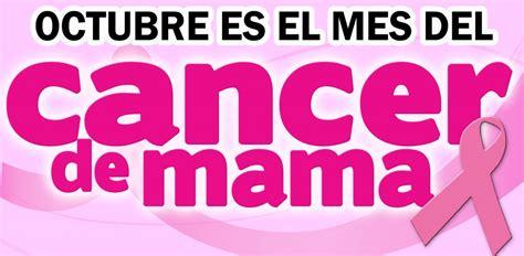 imagenes octubre mes cancer octubre mes del c 225 ncer de mama diagn 243 stico especializado
