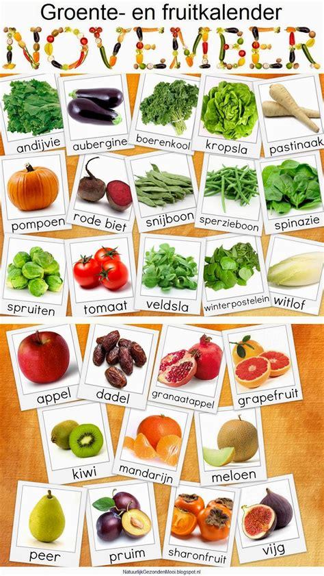 fruit ka naam kies voor seizoensgroenten en fruit eat