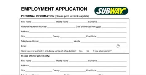 online printable job application for subway 7 best images of printable job applications from subway