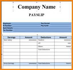 9  sample payslip template   hr cover letter