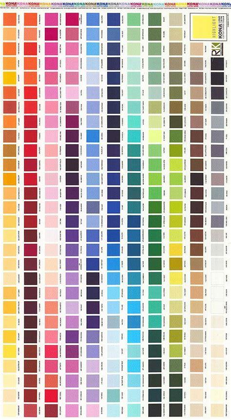 79 best images about solid color palette on pinterest