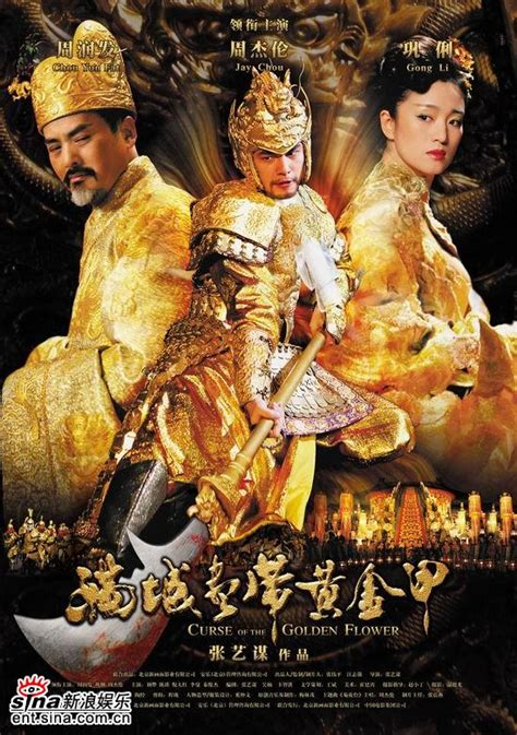 chinese film golden flower download curse of the golden flower with english subtitle