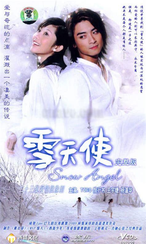film sedih taiwan 15 drama taiwan yang pernah tayang lucu romantis sampai