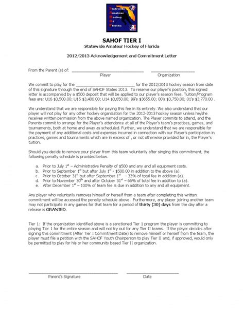 Commitment Letter For Parents Florida Alliance Aaa Hockey Club Powered By Goalline Ca