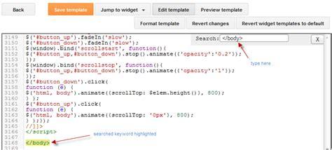 blogger search helpblogger blogger tips tricks tutorials and widgets