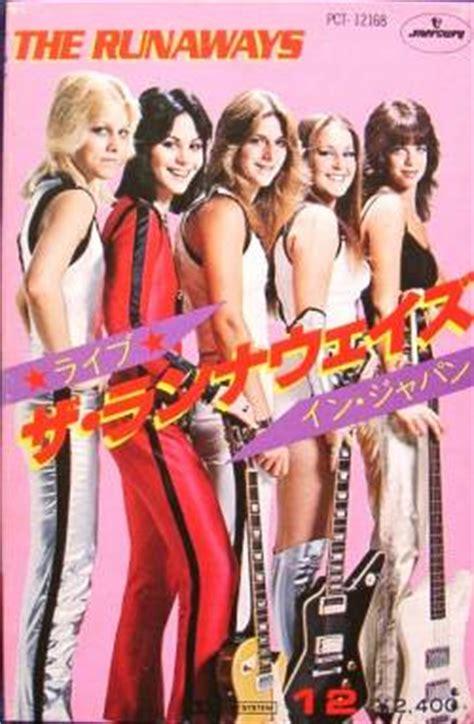503329 the runaways kive in japan the runaways live in japan dvd bootleg spirit of