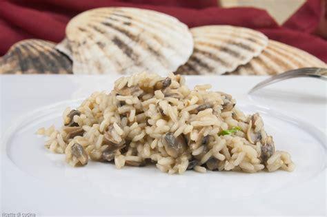 cucinare lupini risotto con le vongole o lupini ricette di cucina