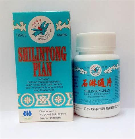 Xiaoshi Pian Xiao Shi Pian Obat Batu Ginjal obat batu ginjal seharga 35 ribu rupiah tarjiem