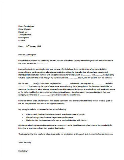 Business Development Manager Cover Letter Pdf Sle Business Cover Letter 7 Exles In Word Pdf