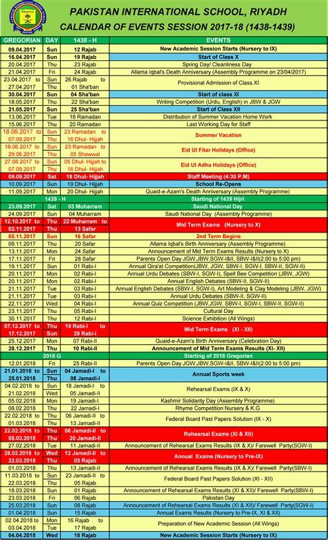 Azerbaijan Calend 2018 Calendar 2018 Saudi 28 Images 2017 Calendar Aramco