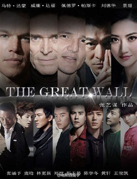 Film China Luhan | 67927117jw1eq2unm48mwj20fa0jy108 upcoming chinese new