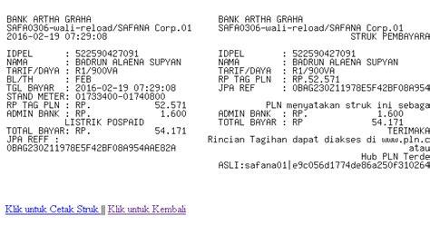 Printer Rekening Listrik cara cetak struk ppob tagihan listrik wali pulsa murah