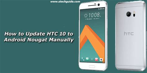 how to update htc 10 to android nougat manually - How To Update Android Phone Manually