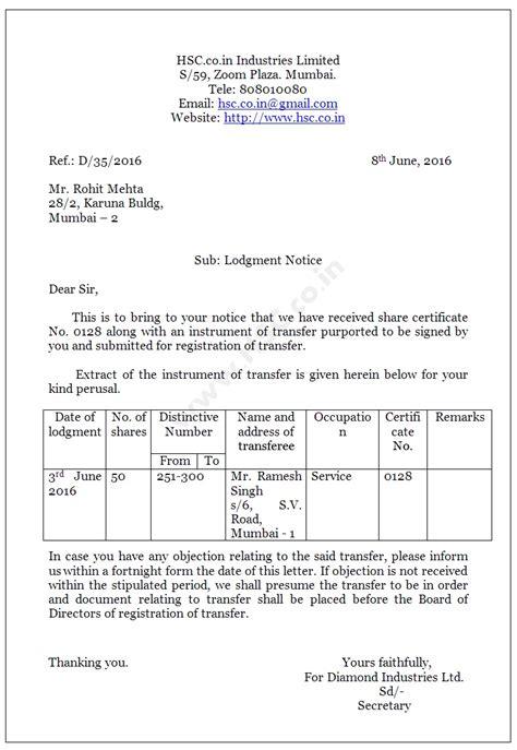 letter lodgement notice  transferor hsc higher