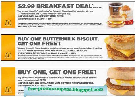 printable grocery coupons uk 2016 printable coupons 2018 mcdonalds coupons