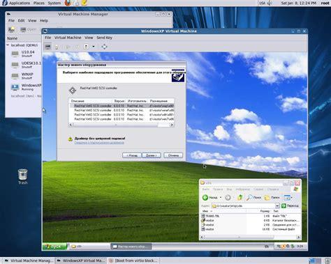 Awn Internet Advantek Networks Awn Pci 54r Driver Windows 7 Related