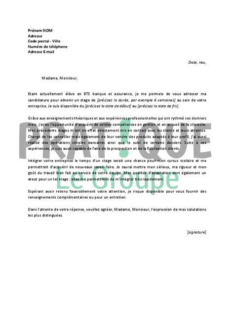 Lettre De Motivation Banque Diplomã Lettre De Motivation Pour Un Stage De Bts Banque Et Assurance Pratique Fr