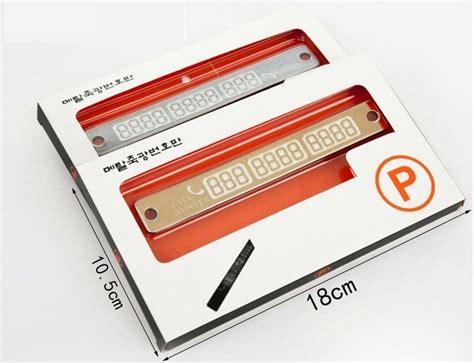 Anti Gores Gagang Pintu Mobil Untuk Audi Toyota Honda Volkswagen id car parking prompt card kartu pengenal parkir