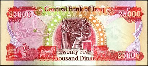 buy iraqi dinar iraqi dinar iraqi dinar exchange rate and revaluation of the iqd