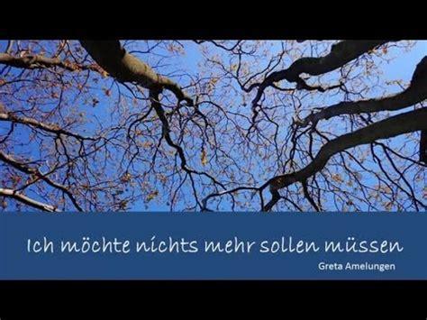 Beschwerdebrief Goethe Institut Tag Der Umwelt Doovi