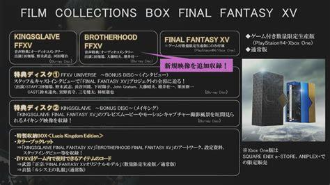 film fantasy top final fantasy xv film collections box special edition