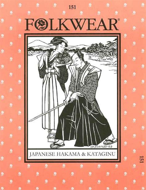 japanese hakama pattern folkwear 151 japanese hakama kataginu gt folkwear