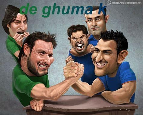 india vs pak india vs pakistan pics troll images whatsapp