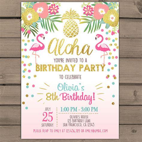 lalaloopsy birthday invitations birthday printable ideias para convites festa havaianas pool party