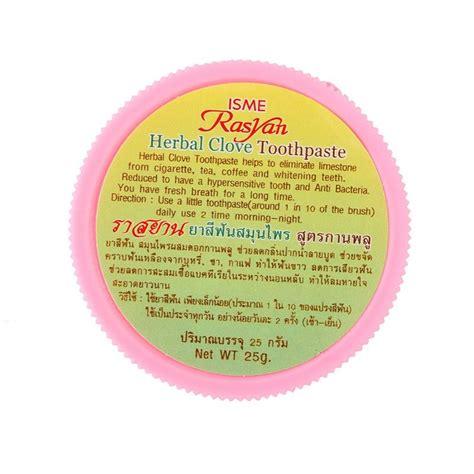 Rasyan Pemutih Gigi rasyan pasta pemutih gigi herbal 25g pink