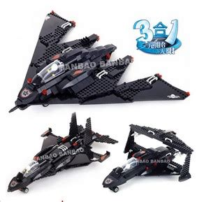 Series 0008 18 Set 3 In 1 banbao 8477 series 3 in 1 eagle fighter helicopter 405 pcs building block sets