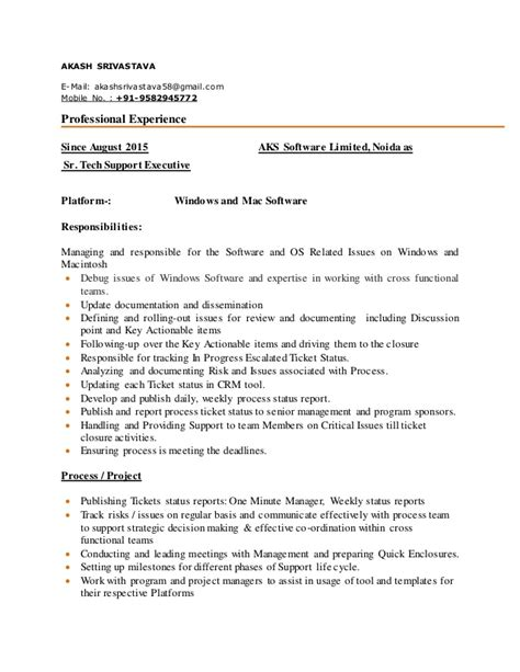 resume technical expertise with 5 2 years exp