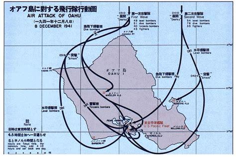 pearl harbor map nfbs decisive battles of the world pearl harbor never felt better