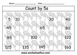 Click here to test your skills on skip counting