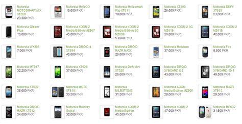 motorola mobile models with price motorola mobiles prices in pakistan price in pakistan