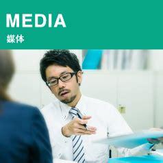 mail k data co jp loc us 広和不動産広告のソリューションデベロッパー 事業内容