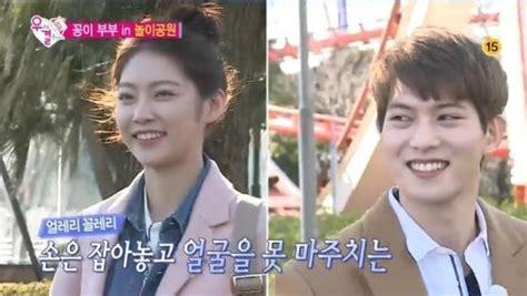 lee seung gi we got married lee jong hyun and gong seung yeon finally experience