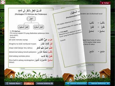 Nahwu Praktis Dan Tashrif 20 Jam aplikasi praktis belajar bahasa arab dari nol seri 2 toko muslim title