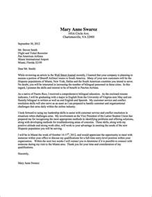 auditor cover letter no experience night auditor cover