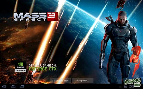 mass effect apk mass effect 3 live wallpaper v1 0 android скачать