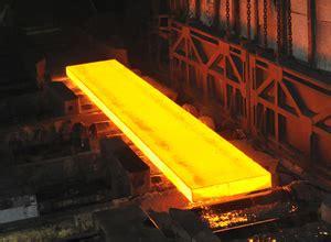 steel plate sections gulf fze steadfast fze slabs