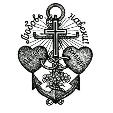 prisoner of love tattoo 1000 images about russian prison tattoos on