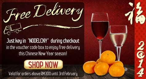 new year free delivery celestechoo welcome the new year with great