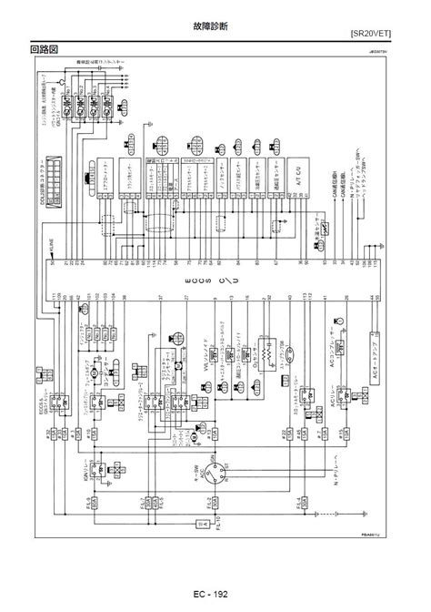 nissan x trail t30 audio wiring diagram wiring diagram