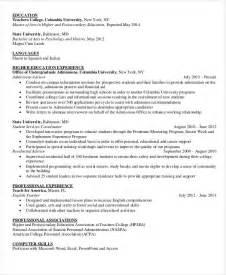 Higher Education Resume Samples – Resume samples higher education check paper for plagiarism