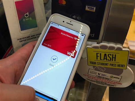 iphoneのnfc開放 を考察する wwdc 2018で発表と噂 モバイル決済最前線 engadget 日本版