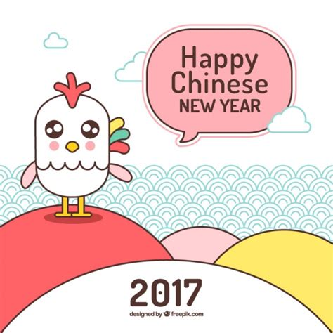 new year 2017 toto nouvel an chinois 2017 le style mignon t 233 l 233 charger des