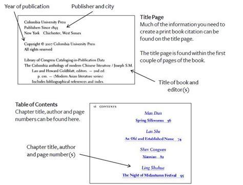 cite  chapter   easybib blog