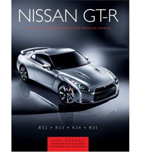 free car repair manuals 2009 nissan gt r parking system 2010 nissan gt r repair manual for a free nissan gt r model r35 series workshop service
