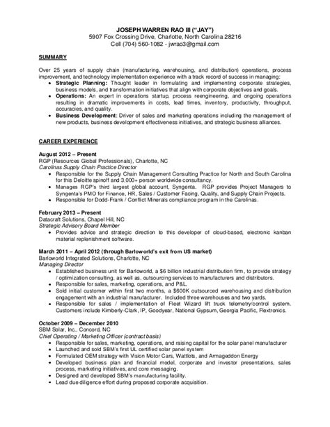 Accenture Resume Tips Rao Resume